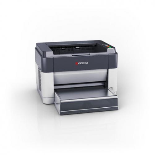 Kyocera FS-1041 A4 USB Monochrome Laser Desktop Printer